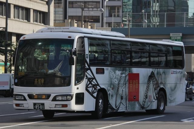 富士急シティバスE8501.1.jpg