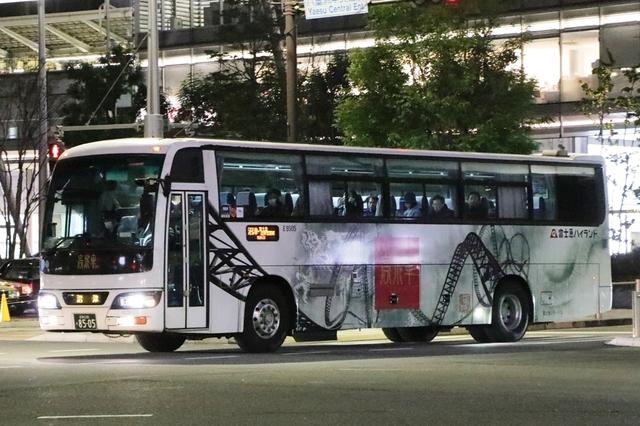 富士急シティバスE8505.1.jpg