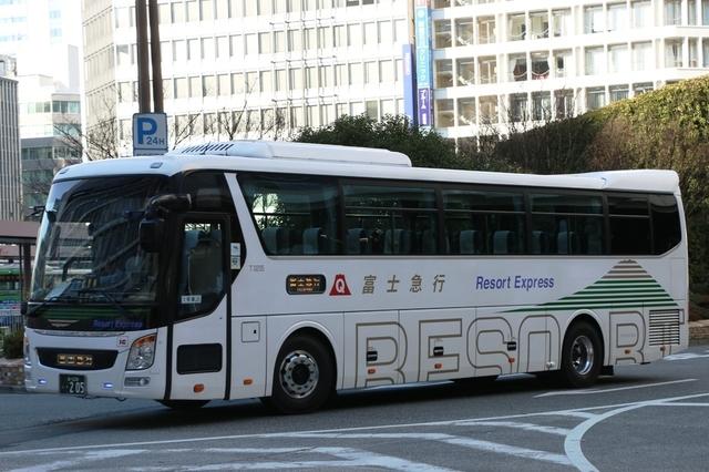 富士急フジエクスプレスT0205.1.jpg