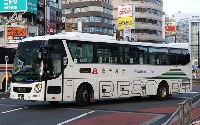富士急フジエクスプレスT0206.1.jpg