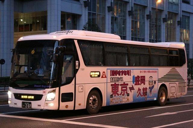 富士急フジエクスプレスT0207.1.jpg
