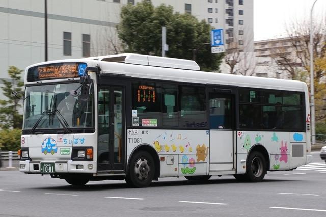 富士急フジエクスプレスT1081.1.jpg