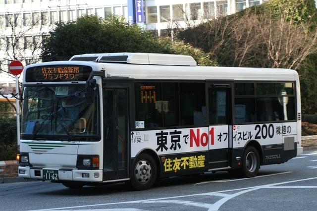 富士急フジエクスプレスT1162.1.jpg