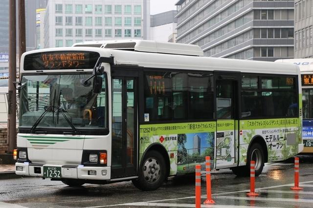 富士急フジエクスプレスT1252.1.jpg