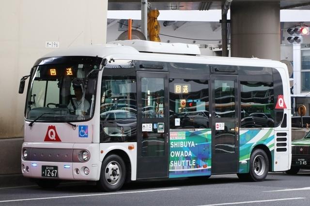 富士急フジエクスプレスT1267.1.jpg