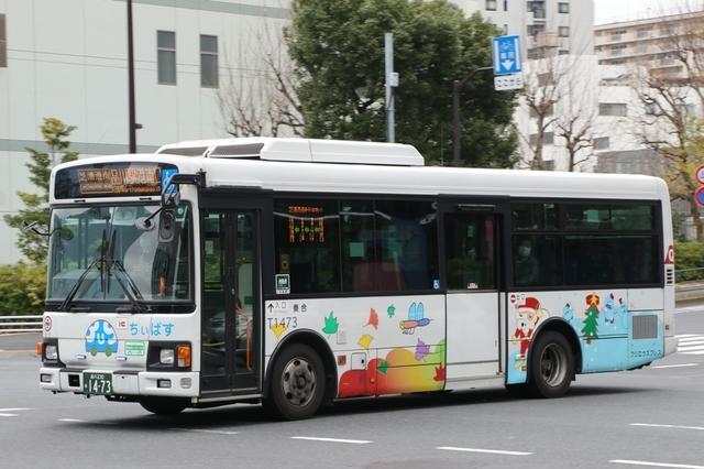 富士急フジエクスプレスT1473.1.jpg