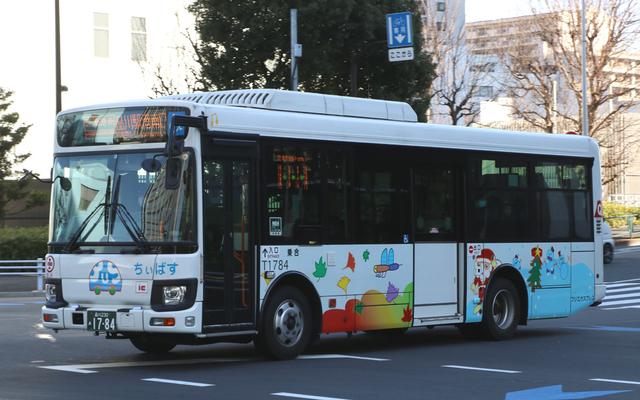 富士急フジエクスプレスT1784.1.jpg