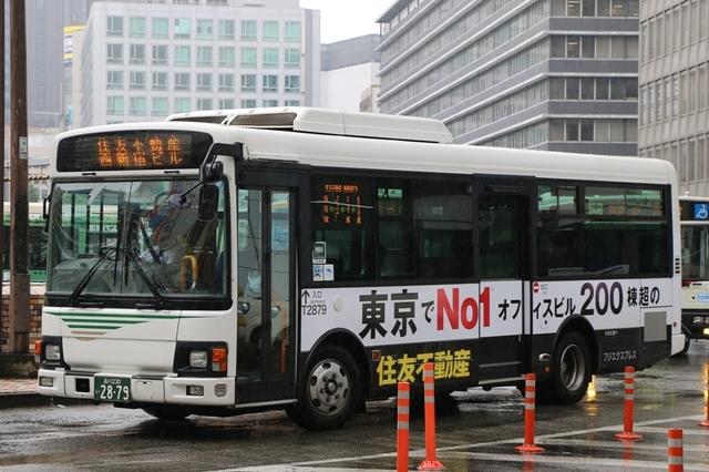 富士急フジエクスプレスT2879.1.jpg