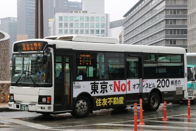 富士急フジエクスプレスT2880.1.jpg