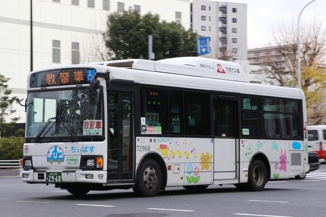 富士急フジエクスプレスT2968.1.jpg