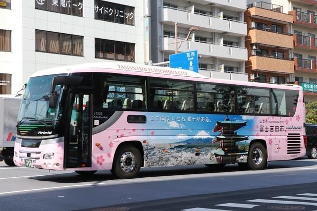 富士急山梨バスF1302.1富士吉田市.jpg