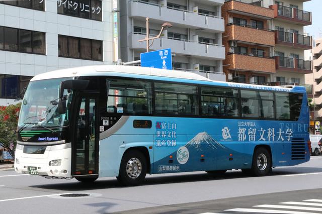 富士急山梨バスF2901.1.jpg