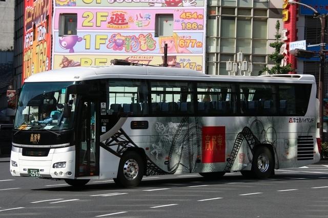 富士急山梨バスF2903.1.jpg