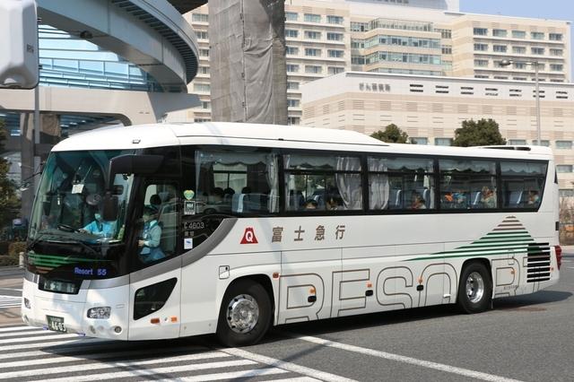 富士急平和観光C4603.1.jpg