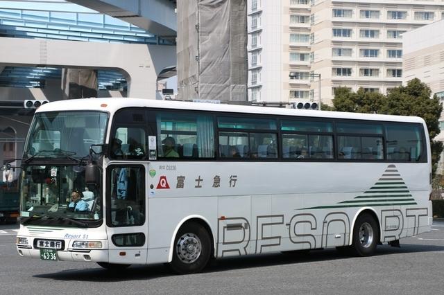 富士急平和観光C6336.1.jpg