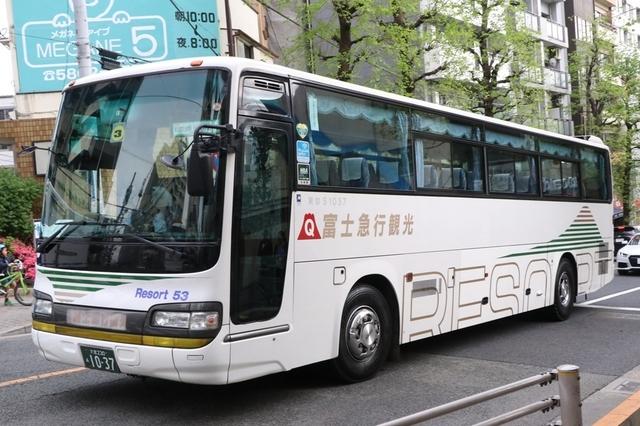 富士急行観光S1037.1.jpg