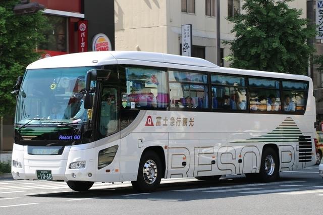 富士急行観光S1060.1.jpg