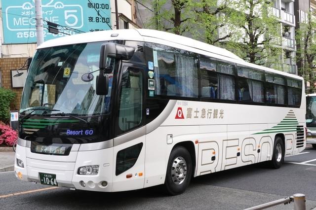 富士急行観光S1064.1.jpg