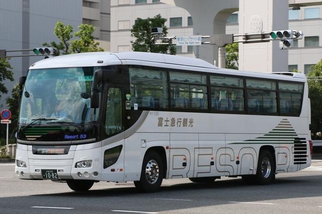 富士急行観光S1082.1.jpg