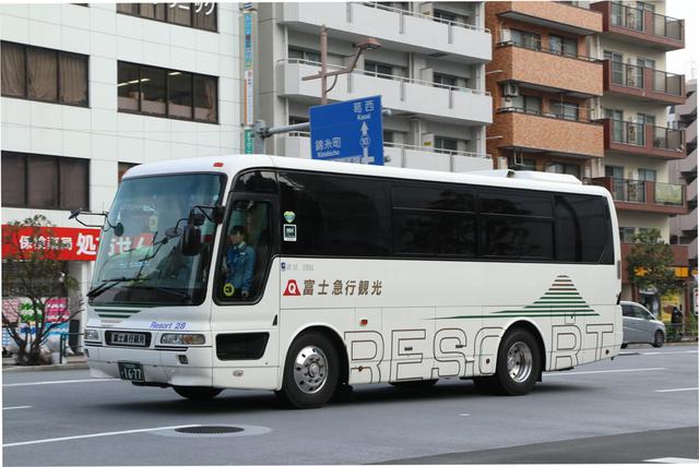 富士急行観光S7060.1.jpg