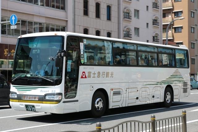 富士急行観光T1039.1.jpg