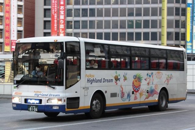 富士急行観光T8106.1.jpg