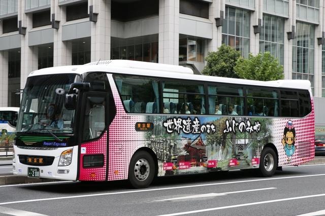 富士急静岡バスW0208.1.jpg