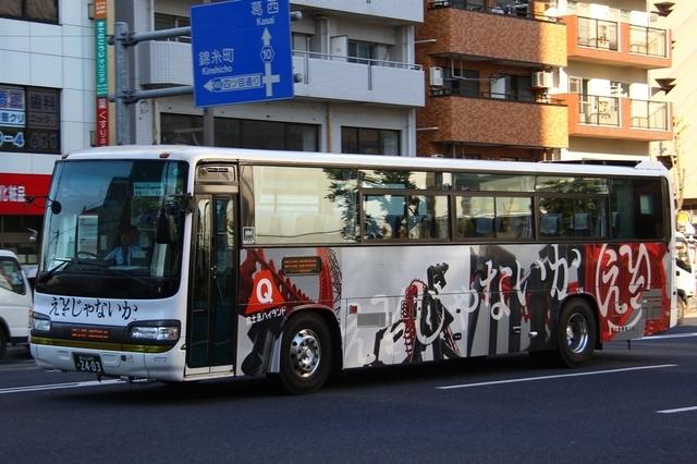富士急静岡バスW2403.1.jpg