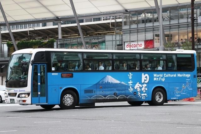 富士急静岡バスW8502.3.jpg