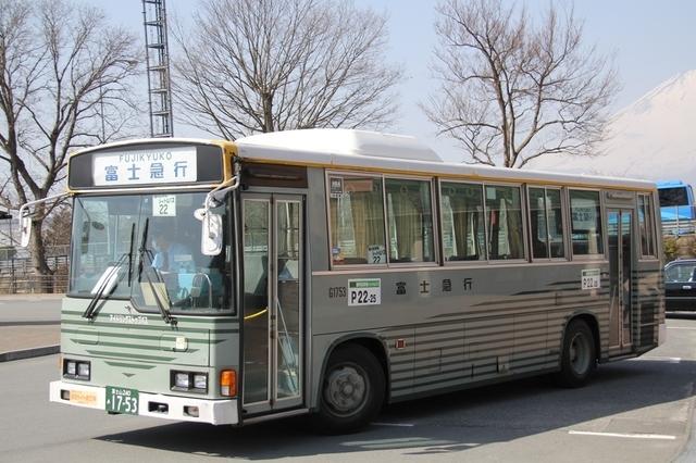富士急G1753.1.jpg