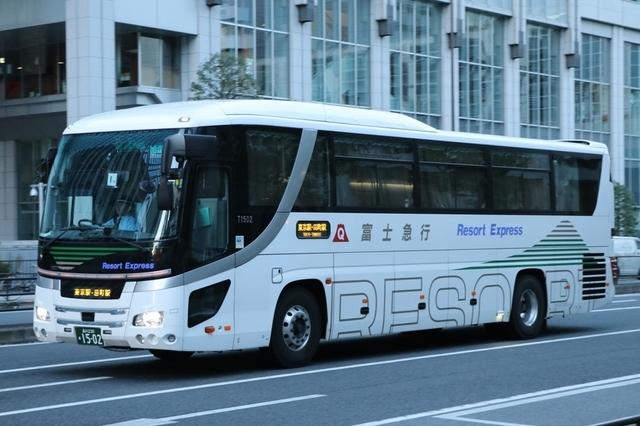 富士急T1502.1.jpg