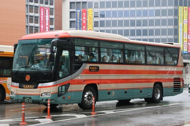 小湊鉄道2113.1.jpg