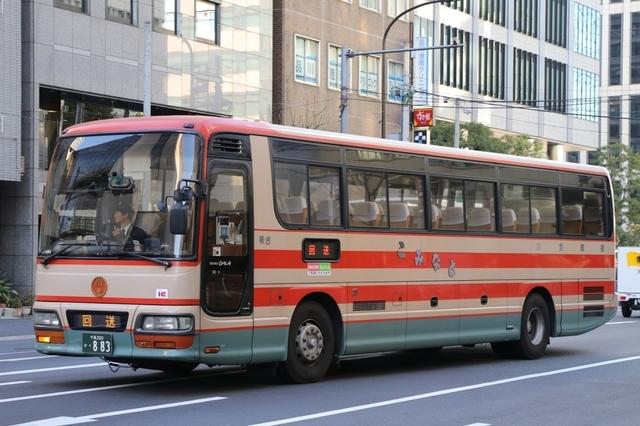 小湊鉄道千葉0883.1.jpg