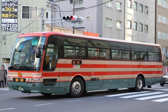小湊鉄道千葉1884.1.jpg