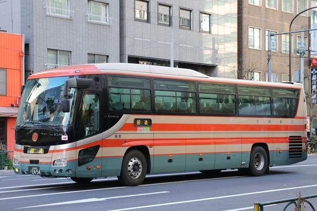 小湊鉄道千葉2454.1.jpg
