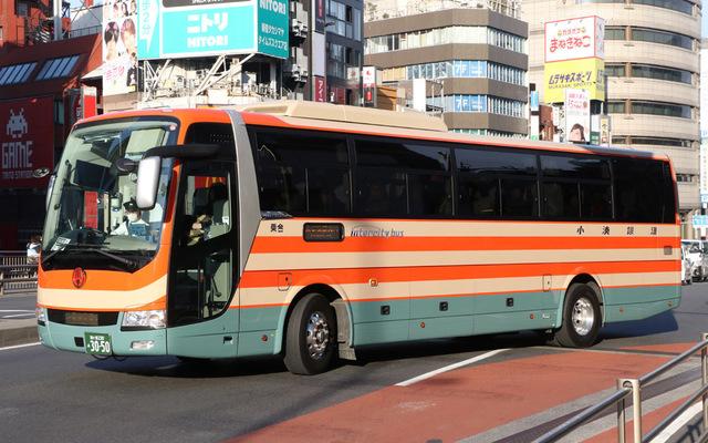 小湊鉄道袖ヶ浦3050.1.jpg