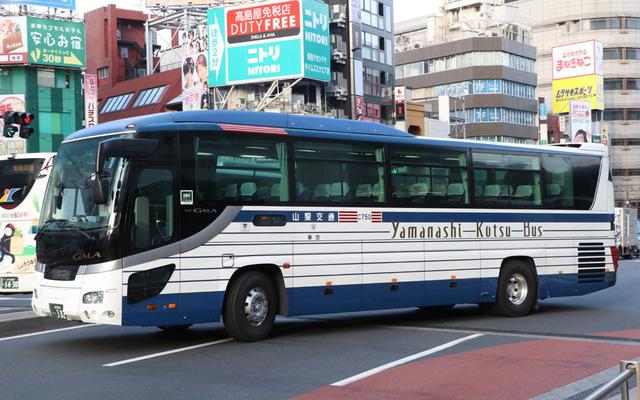 山梨交通C750.1.jpg