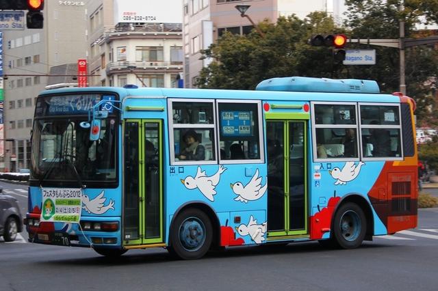 川中島バス0070.1.jpg