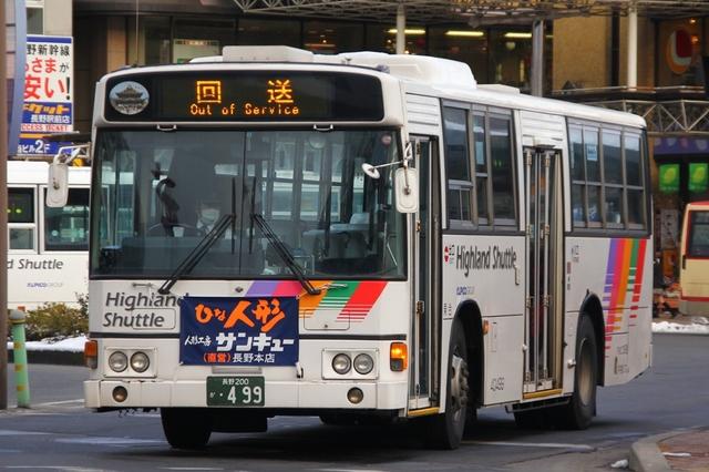 川中島バス40499.1.jpg
