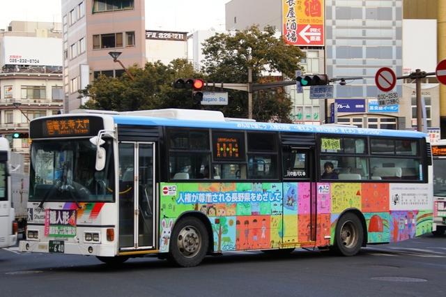 川中島バス40640.1.jpg