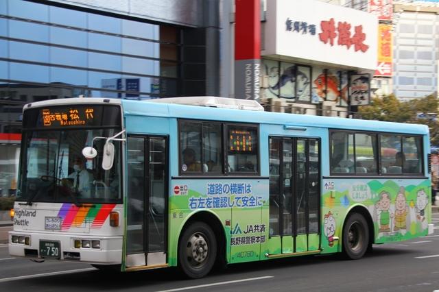 川中島バス40750.1.jpg