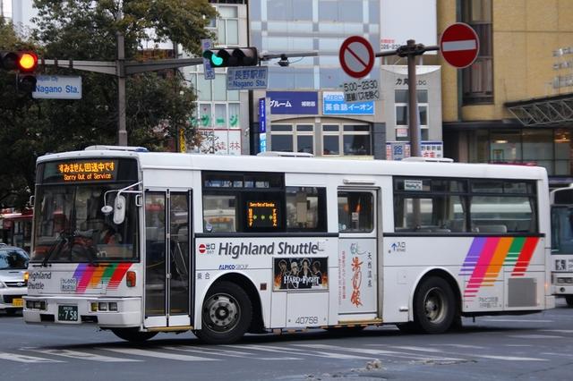 川中島バス40758.1.jpg