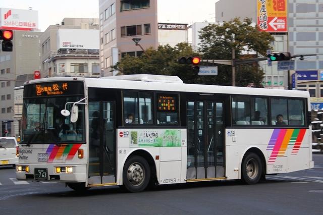 川中島バス40763.1.jpg