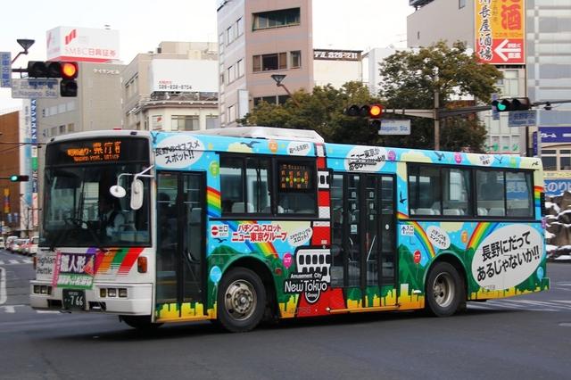川中島バス40766.1.jpg