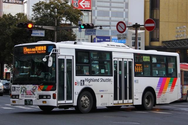 川中島バス40918.1.jpg
