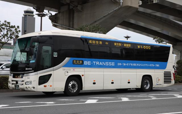 平和交通0528.2.jpg