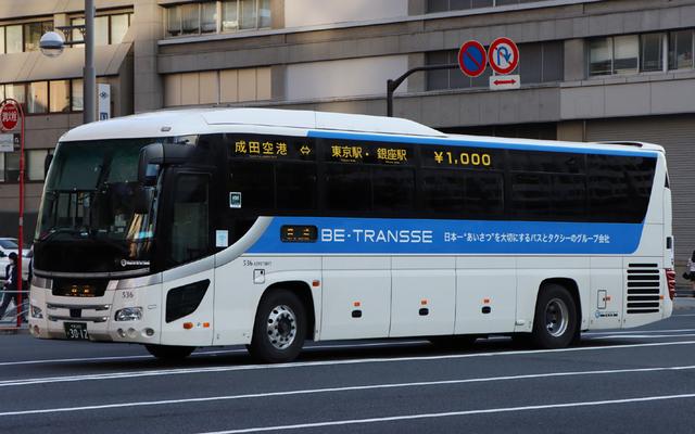 平和交通0536.2.jpg