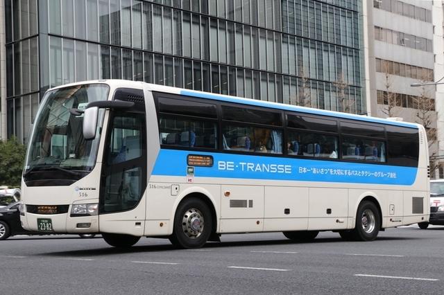 平和交通516.1.jpg