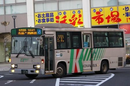 弘南バス0235.1.jpg