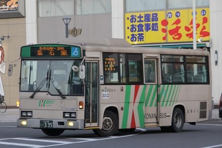 弘南バス0335.1.jpg
